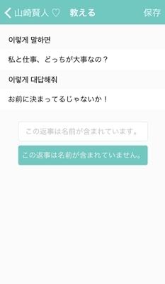 20150910225754866.jpg