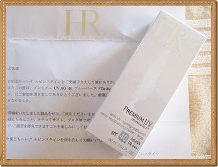 IMG_9061b.JPG